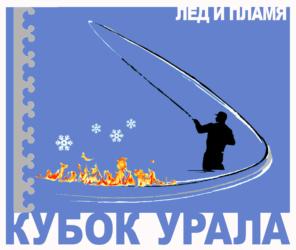 Кубок Урала